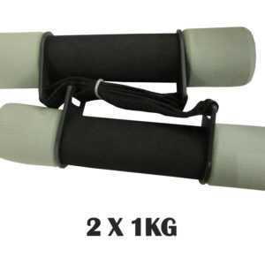 Aserve Skum Håndvægte 1kg (2 stk.)
