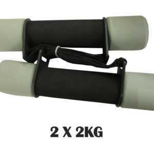 Aserve Skum Håndvægte 2kg (2 stk.)