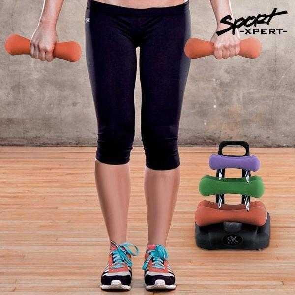 Fitness Håndvægtsæt med Holder