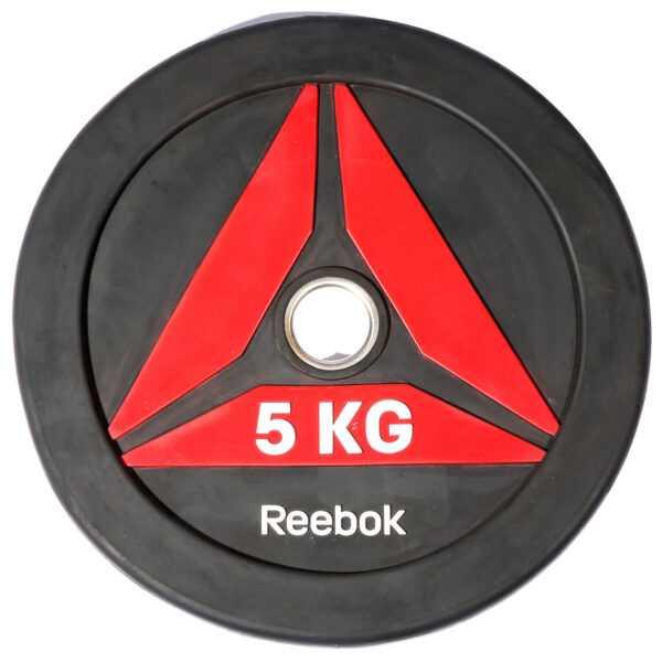 Reebok Functional Bumper Plate DELTA Vægtskive 5kg
