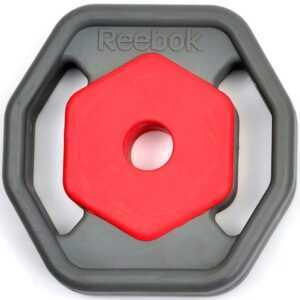 Reebok Studio Rep Set 10kg Vægtskiver (2 stk.)