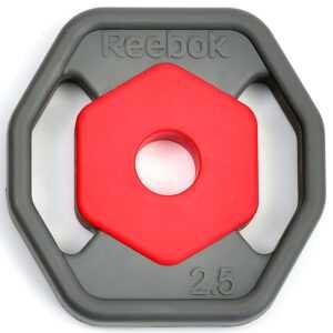 Reebok Studio Rep Set 2,5kg Vægtskiver (2 stk.)