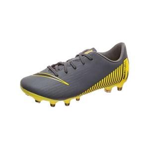Multi-pigge fodboldstøvler til børn Nike JR Vapor 12 Club Grå 36,5